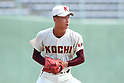 Baseball : All Japan Junior High School Baseball Festival Final : Kochi 2-1 Shuko