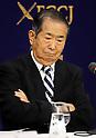 Shintaro Ishihara at FCCJ