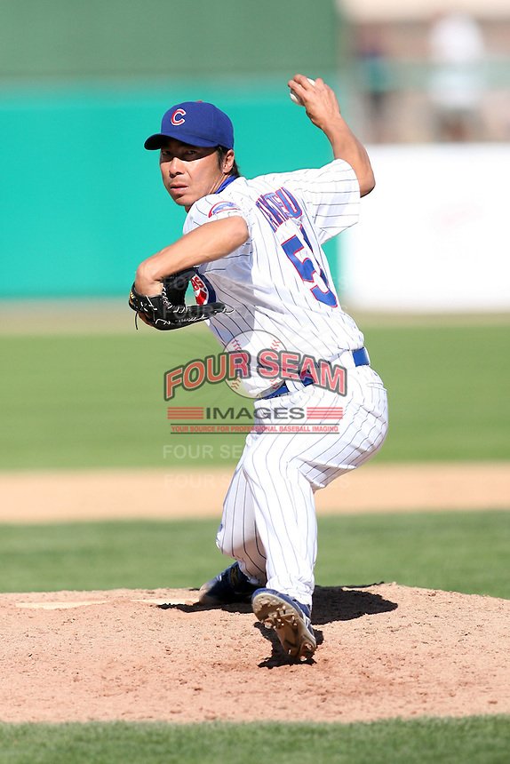 February 29, 2008: Shingo Takatsu of the Chicago Cubs at Hohokam Park during spring training in Mesa, AZ. Photo by:  Chris Proctor/Four Seam Images