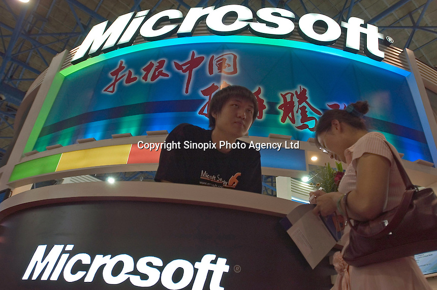 Chinese visitors walk past the Microsoft booth at the China International Software Fair 2005 in Beijing, China. Microsoft Corp.'s new MSN China Internet venture is censoring words such as 'freedom,' 'democracy' and 'human rights' on its free online journals..