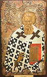 Balkan Icons Exhibition in the National Art Gallery at the Crypt of St. Alexander Nevsky Cathedral, Sofia, Bulgaria