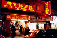 September 25, 1999 file photo, Toronto, Ontario Canada<br /> <br /> Dundas Street in  Toronto's Chinatown. at night.<br />  <br /> <br />  (©) 1999,Copyright by Pierre Roussel  - AQP