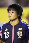 Ayaka Michigami (JPN), .AUGUST 26, 2012 - Football / Soccer : .FIFA U-20 Women's World Cup Japan 2012, Group A .match between Japan 4-0 Switzerland .at National Stadium, Tokyo, Japan. .(Photo by Daiju Kitamura/AFLO SPORT)