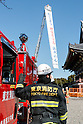 Cultural Property Fire Prevention Day in Tokyo