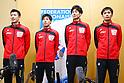 Fencing : Japan National Team Training Session