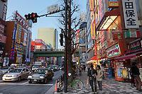 Akihabara (????) est un quartier de Tokyo situé à cheval sur les arrondissements de Chiyoda et de Tait?. Il est célèbre pour ses très nombreuses boutiques d'électronique et pour les mangas qui s'y trouvent. Il est connu dans le monde sous le nom de Akihabara Electric Town (??????, Akihabara Denki Gai?). Le centre de ce quartier est la gare d'Akihabara. Tokyo, Asia, Asie, Japon, Japan