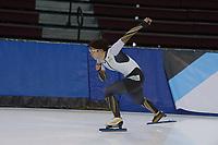 SPEEDSKATING: 12-02-2020, Utah Olympic Oval, ISU World Single Distances Speed Skating Championship, Nao Kodaira (JPN), ©Martin de Jong