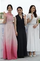 "JUL 12 ""Drive My Car"" Photocall - The 74th Annual Cannes Film Festival"