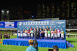 Happy Valley, Hong Kong - December 4:International Jockeys' on stage for the Presentation of the Longines International Jockey' Championship at Happy Valley Racecourse in Hong Kong. Michael McInally/Eclipse Sportswire/CSM