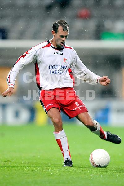 voetbal fc emmen - fc dordrecht jupiler leaque seizoen 2008-2009 22-08-2008 michael van der kruis.fotograaf Jan Kanning