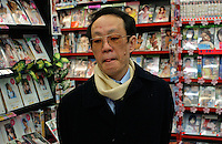 Issei Sagawa, the notorious Japanese cannibal poses in a pornographic video shop in Chiba, Japan. Sagawa killed and ate  Dutch student Renee Hartevelt while studying in Paris in 1981. He escaped prison and was released in Japan due to political connections after being jailed then placed in a mental institution in Paris. <br /> 14-DEC-05