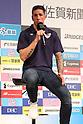 Soccer: Japanese professional football club Sagan Tosu signs new player Fernando Torres