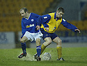 20/12/03          Copyright Pic : James Stewart.File Name : stewart05-stjohn_v_qos.BRIAN MCLAUGHLIN AND BRIAN MCCOLLIGAN CHALLENGE FOR THE BALL..... .Payment should be made to :-.James Stewart Photo Agency, 19 Carronlea Drive, Falkirk. FK2 8DN      Vat Reg No. 607 6932 25.Office     : +44 (0)1324 570906     .Mobile  : +44 (0)7721 416997.Fax         :  +44 (0)1324 570906.E-mail  :  jim@jspa.co.uk.If you require further information then contact Jim Stewart on any of the numbers above.........