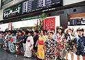Tanabata festival celebrated at Tokyo International Airport