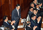 December 24, 2014, Tokyo, Japan - Nobutaka Machimura of the Liberal Democratic Party is elected speaker of the lower house during a special Diet session convened in Tokyo on Wednesday, December 24, 2014. Shinzo Abe was re-elected as Japan's prime minister following LDP's landslide victory in the December 14 general election.  (Photo by Natsuki Sakai/AFLO)