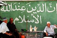 BEDDAWI / TRIPOLI / LIBANO - LUGLIO 2007.PROFUGHI FUGGITI DAL CAMPO PALESTINESE DI NAHR AL BARED A CAUSA DEI COMBATTIMENTI TRA GRUPPI ISLAMICI E REPARTI DELL'ESERCITO LIBANESE..VENGONO OSPITATI IN CENTRI COLLETTIVI, SCUOLE, MOSCHEE..FOTO LIVIO SENIGALLIESI..BEDDAWI / TRIPOLI / LEBANON - 2007.IDP's FLED FROM NAHR AL BARED  PALESTINAN CAMP BECOUSE OF FIGHTINGS BETWEEN FUNDAMENTALIST GROUPS AND LEBENESE ARMY..PHOTO LIVIO SENIGALLIESI