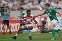 Rugby : Rugby test match Japan 13-35 Ireland