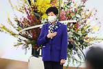 Yuriko Koike participates in <br /> The Grand Start Ceremony for the Tokyo 2020 Olympic Torch Relay at Fukushima National Training Center J-Village on March 25, 2021, in Fukushima Prefecture, Japan.<br /> The Torch Relay will last 121 days and visit all of Japan's 47 prefectures. (Photo by Naoki Morita/AFLO SPORT)