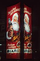 Europe-Asie/Russie/Saint-Petersbourg/Pavlovsk: Affiche de publicité pour Coca-Cola avec le père Noël