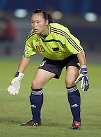 China goalkeeper (18) Han Wenxia. The Peoples Republic of China (CHN) defeated Denmark (DEN) 3-2 during their FIFA Women's World Cup China 2007 opening round Group D match at Wuhan Sports Center Stadium in Wuhan, China on September 12, 2007.