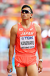 Yuzo Kanemaru (JPN), <br /> AUGUST 23, 2015 - Athletics : <br /> 15th IAAF World Championships in Athletics Beijing 2015 <br /> Men's 400m Heats <br /> at Beijing National Stadium in Beijing, China. <br /> (Photo by YUTAKA/AFLO SPORT)