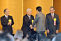 Shinzo Abe speech during new year party