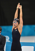 August 02, 2012..Rikke Pedersen prepares to compete in Women's 200m Breaststroke Final at the Aquatics Center on day six of 2012 Olympic Games in London, United Kingdom.