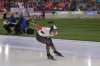 SPEEDSKATING: HAMAR: Vikingskipet, 29-02-2020, ISU World Speed Skating Championships, Sprint, 1000m Men, Yamato Matsui (JPN), ©photo Martin de Jong