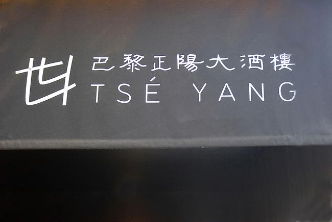 Sign, Tse Yang Restaurant, Paris, France, Europe
