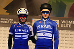 Omer Shapira and Rotem Gafinovitz of Israel at sign on for the start of the Women Elite Road Race of the UCI World Championships 2019 running 149.4km from Bradford to Harrogate, England. 28th September 2019.<br /> Picture: Eoin Clarke | Cyclefile<br /> <br /> All photos usage must carry mandatory copyright credit (© Cyclefile | Eoin Clarke)