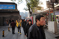 Smoking in central Beijing, China. 2012