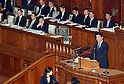 Plenary session at the Diet's lower chamber in Tokyo on Tuesday, October 28, 2014