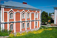 Building on the territory of the Iversky nunnery (monastery) in Samara, Russia