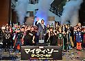 Thor: The Dark World - Japan Premiere