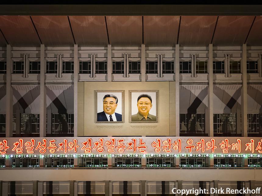 Gebäude in Pyongyang, Nordkorea, Asien<br /> Building in Pyongyang, North Korea, Asia