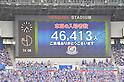 J1 2016 : Yokohama F Marinos 0-2 Kawasaki Frontale