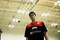 Basketball : International Basketball Japan Games 2019