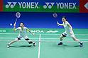 Badminton : Yonex All England Open 2020