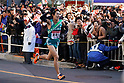 Athletics: 94th Hakone Ekiden