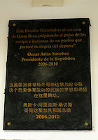 SAN JOSE, COSTA RICA - September 06, 2013: Commemoration plaque at the National Stadium in San Jose on September 6. USA lost 3-1.