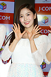"""HYOJUNG(OH MY GIRL), July 1, 2019 : K-pop girls group OH MY GIRL attends """"M-ON! X OH MY GIRL Special Event"""" in Tokyo, Japan on July 1, 2019. (Photo by Pasya/AFLO)"""