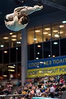 ISAEV Dimitar BUL<br /> 1m Springboard Men Preliminary<br /> LEN European Diving Championships 2017<br /> Sport Center LIKO, Kiev UKR<br /> Jun 12 - 18, 2017<br /> Day03 14-06-2017<br /> Photo © Giorgio Scala/Deepbluemedia/Insidefoto
