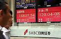 Japanese stocks bounce back
