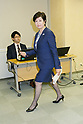 Tokyo Governor Koike introduces guidebook for travelers in case of sickness