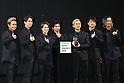 DA PUMP at LINE News Awards 2018