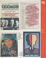 Vznos Komsomola; Nasha sovest' est' nam luchshii sud'ia; Imei svoe litso!; Komsomol dues; Our conscience is our best judge; Be your own person! 1980-1989<br /> Perestroika Era Poster series, circa 1980-1989