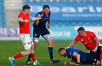 23th April 2021; RDS Arena, Dublin, Leinster, Ireland; Rainbow Cup Rugby, Leinster versus Munster; Jack O'Donoghue of Munster and Ross Molony of Leinster have a tugging match after the play
