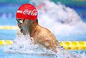 Swimming: Kosuke Kitajima Cup 2018