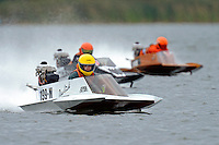 199-S  (Outboard Hydroplane)