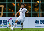 Chin Lung Cheng of Dreams FC in action during the Dreams FC vs Wofoo Tai Po match of the week one Premier League match at the Aberdeen Sports Ground on 26 August 2017 in Hong Kong, China. Photo by Yu Chun Christopher Wong / Power Sport Images